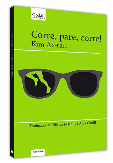 correkimae-ran